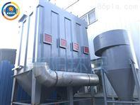 锅炉橡胶粉尘防爆除尘器-萧阳环保设备厂家