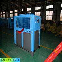 塑料包裝機械用風冷式冷水機