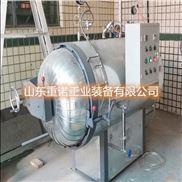 间接蒸汽硫化罐,电加热硫化设备