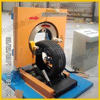 汽车轮胎缠绕膜包装机