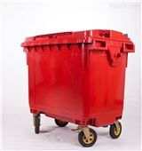 内江市660L环卫塑料垃圾桶