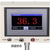 博士达红外环境温度自动补偿仪