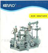 广东肯富来泵业水环真空泵品牌厂家选型参数