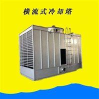 山东横流式冷却塔供应 低噪音节能