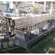 江蘇南京-高速高扭矩雙螺桿擠出機廠家