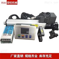 貼合機 吹膜機分切機伺服糾偏機 糾偏一體機