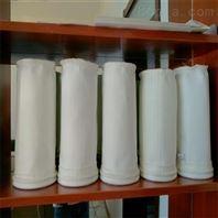 康净生产高品质除尘布袋耐高温