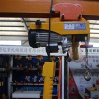 河北微型电动葫芦-楼房小吊机电动提升机
