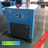 淋膜機專用降溫設備 風冷式冷水機廠家