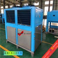 河北-邢臺工業冷水機30匹降溫機