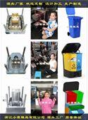 台州塑料模具制造户外垃圾桶塑胶模具