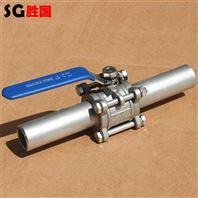 不锈钢三片式焊接球阀 手动焊管加长球阀