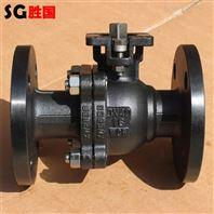 勝國供應碳鋼法蘭球閥 高溫蒸汽球閥