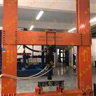 电液伺服弹性垫板动静态试验系统