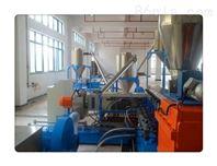 硬质PVC造粒机(新型)