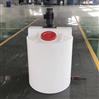 500升工业水处理加药桶