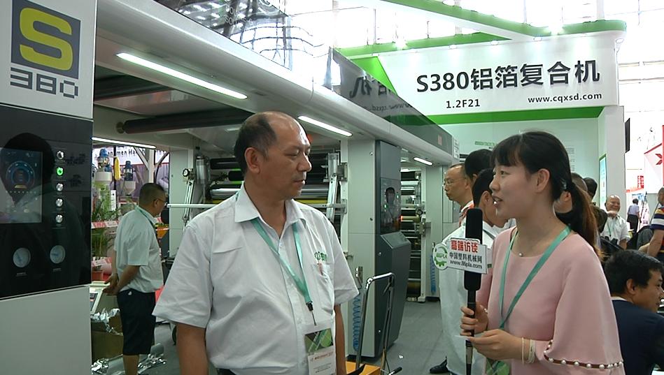创新掌控未来:S380铝箔复合机+铝箔纳米胶