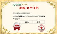【会员加盟】安亿达:致力于制冷设备专业生产