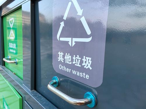 建立健全塑料制品生產、流通、使用、回收全環節管理制度,廣西將這樣做