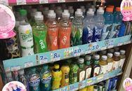 為什么說可回收性是塑料理解世界的最佳方式?