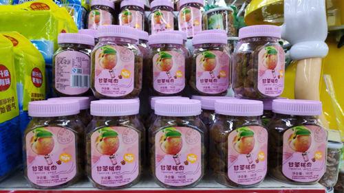 青海省加强塑料污染治理又出新招!拟开展治理专题研究书面调研