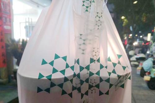 在北京,这些出售塑料袋的行为将面临处罚