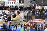 2020年廣州國際金屬加工展新展期正式官宣!今夏與你重聚廣州