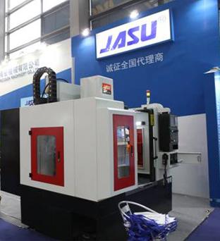 广州市佳速精密机械有限公司