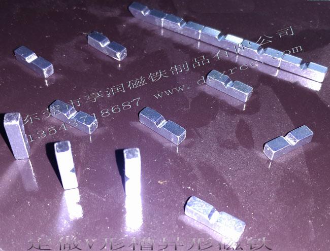 v形槽异形磁铁